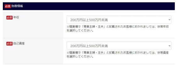 f:id:SSS_world:20210609053534p:plain
