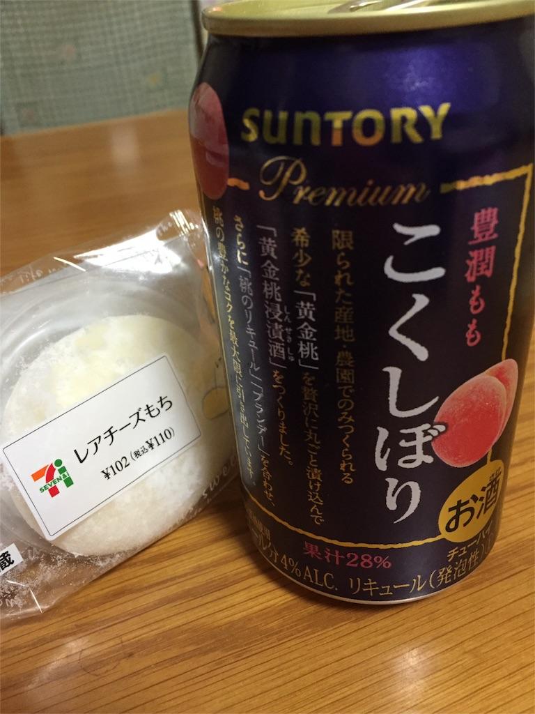 f:id:SS_Miiko:20161117181830j:image