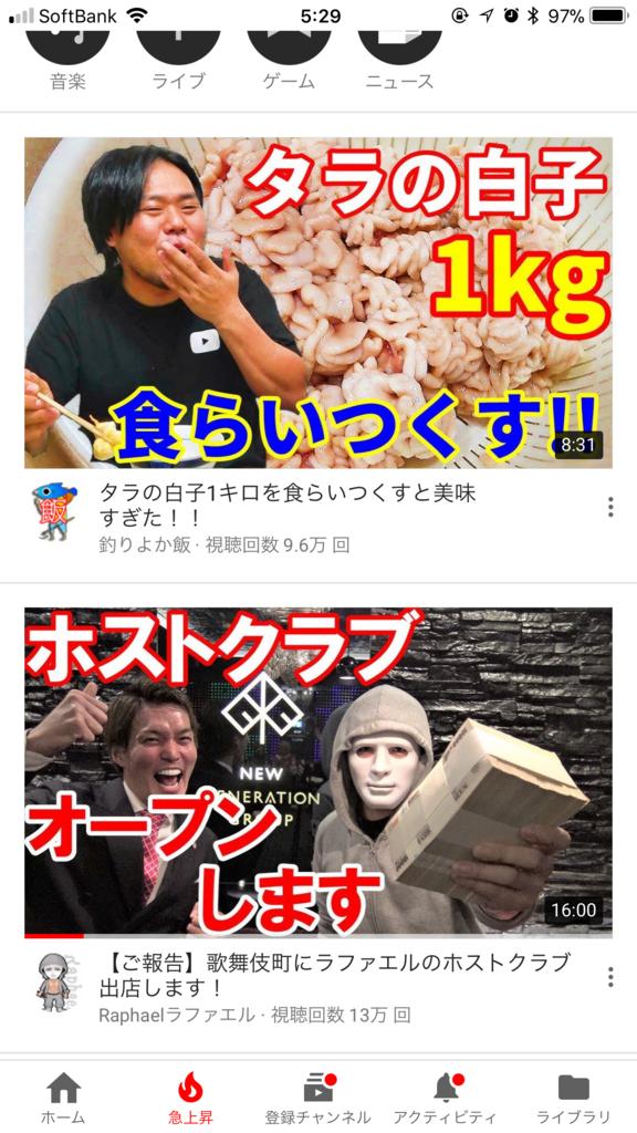 f:id:SS_kabumoto:20180226181009p:plain