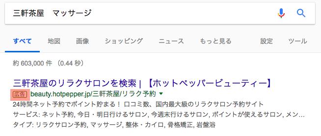 f:id:SS_kabumoto:20180418230444p:plain