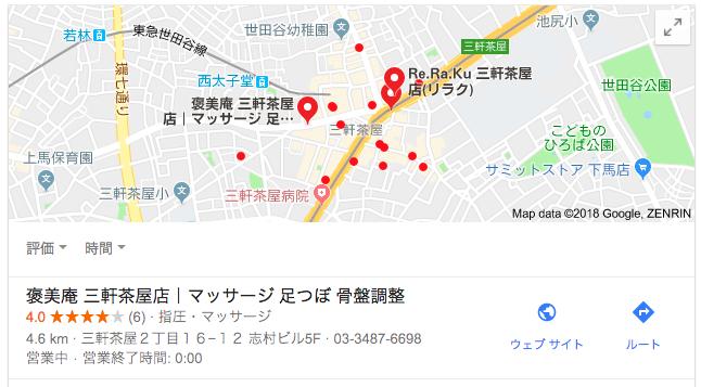 f:id:SS_kabumoto:20180418230541p:plain