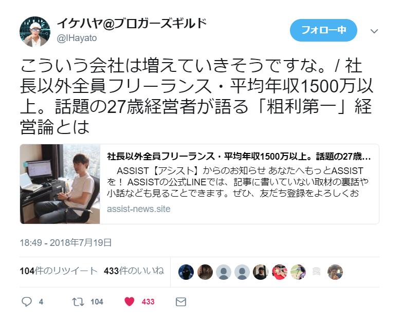 f:id:SS_kabumoto:20180731010335p:plain