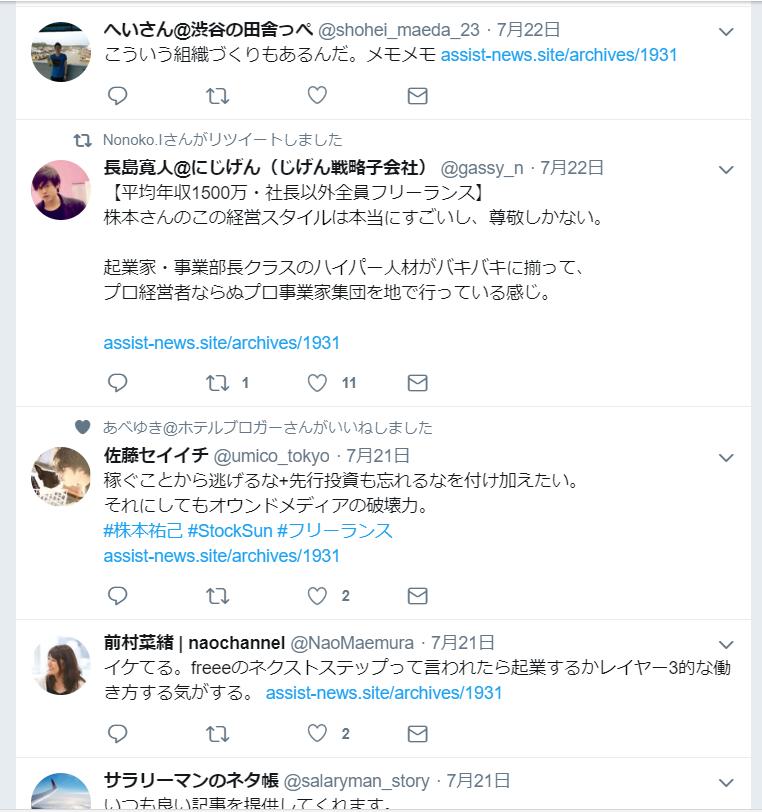 f:id:SS_kabumoto:20180731010608p:plain
