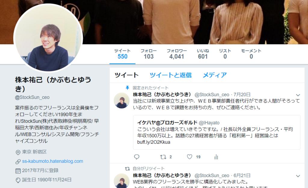 f:id:SS_kabumoto:20180731011241p:plain