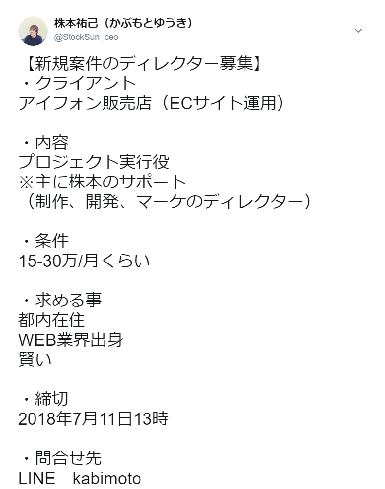 f:id:SS_kabumoto:20180731011738p:plain