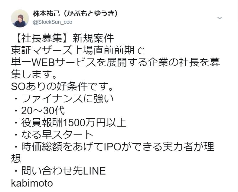 f:id:SS_kabumoto:20180731011754p:plain