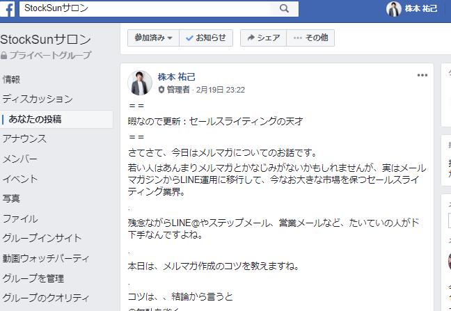 f:id:SS_kabumoto:20200319201448p:plain