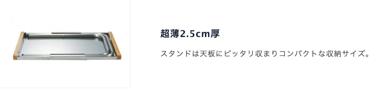 f:id:STANDARDpoint:20190624174536p:plain