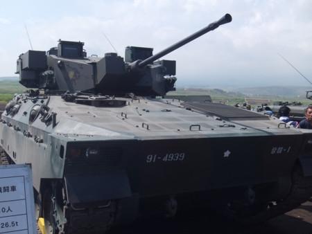Type90側面左