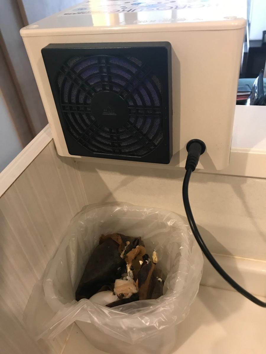 光触媒空気清浄機