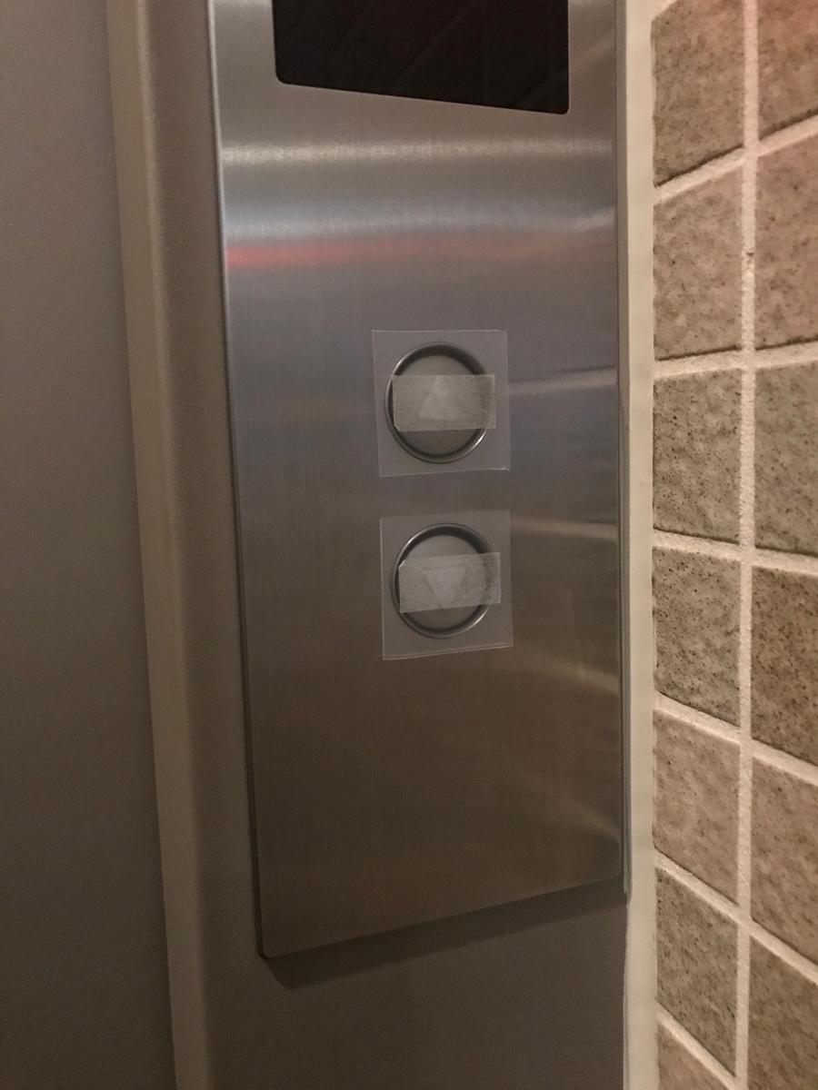 抗菌シート、エレベーター