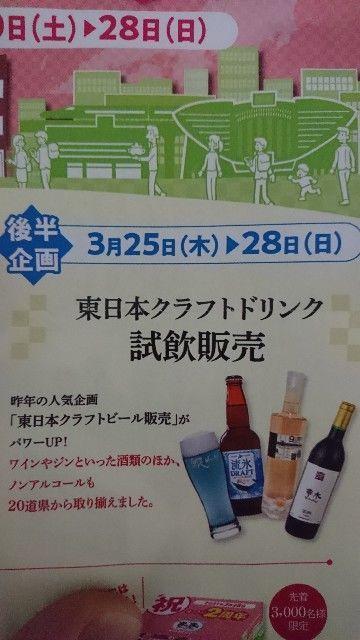 f:id:STOUT_SUGAWARA:20210323225340j:image