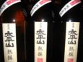 小玉醸造 太平山純米