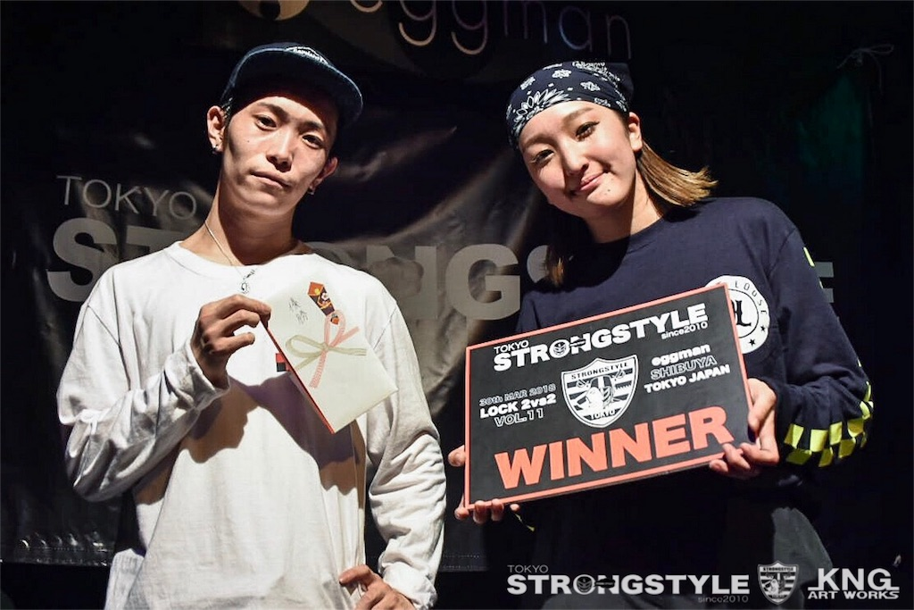 f:id:STRONGSTYLE:20180507164636j:image
