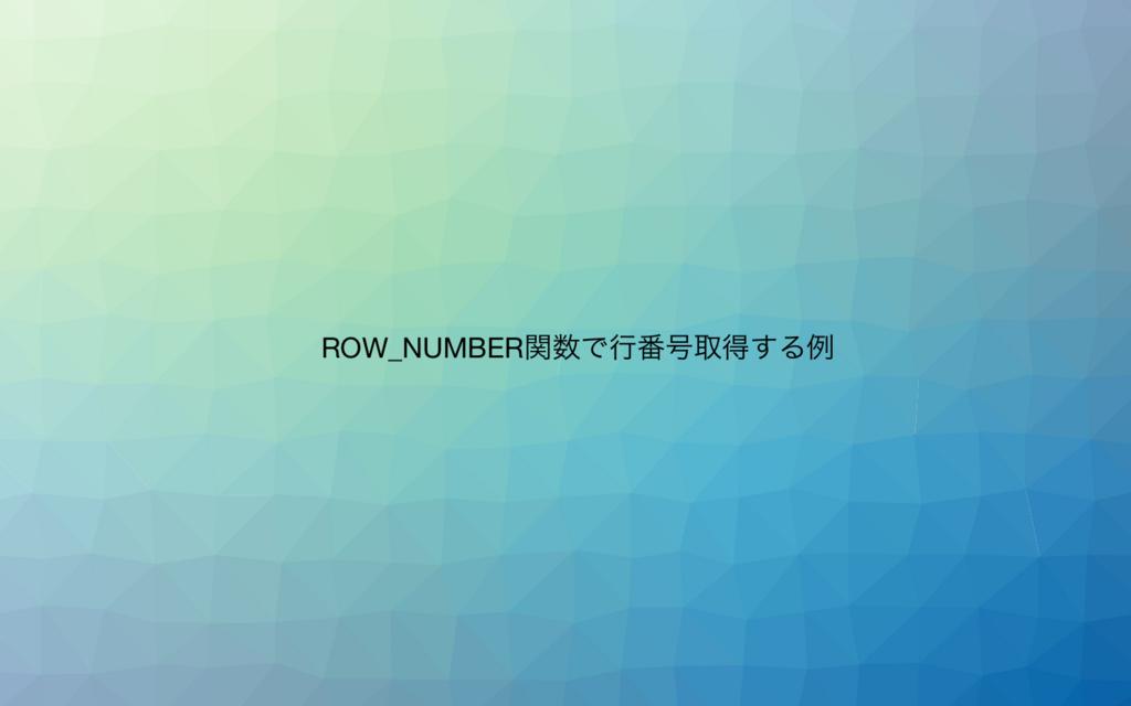 f:id:STSA:20180603221921p:plain