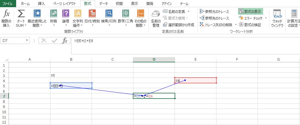 f:id:STSA:20200527172502p:plain