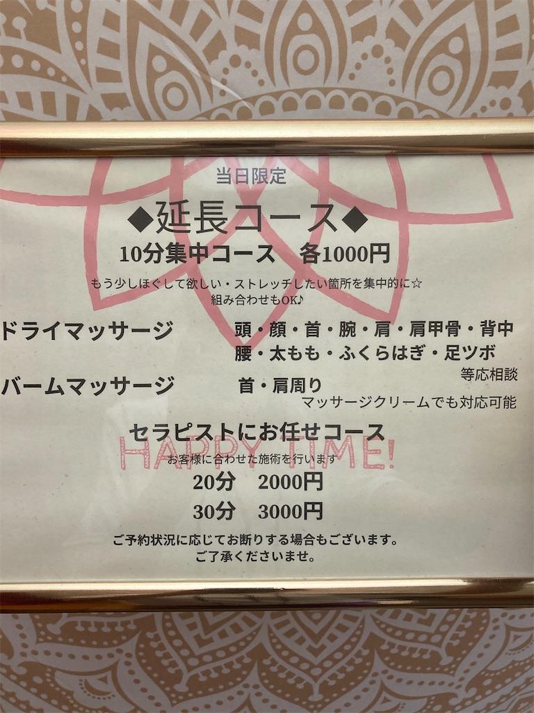 f:id:SUDO_kurabi:20211004150750j:image