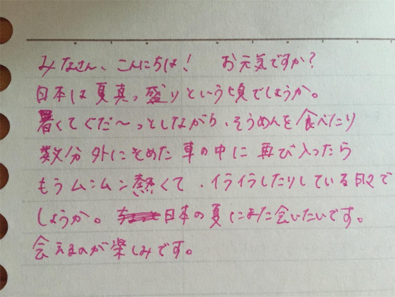 f:id:SUGICOO:20160803203905j:image