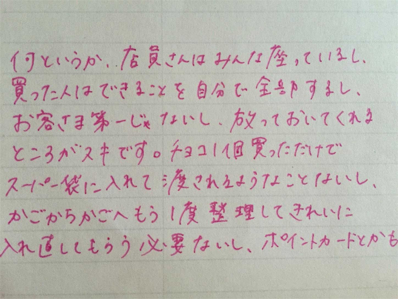 f:id:SUGICOO:20160803204016j:image
