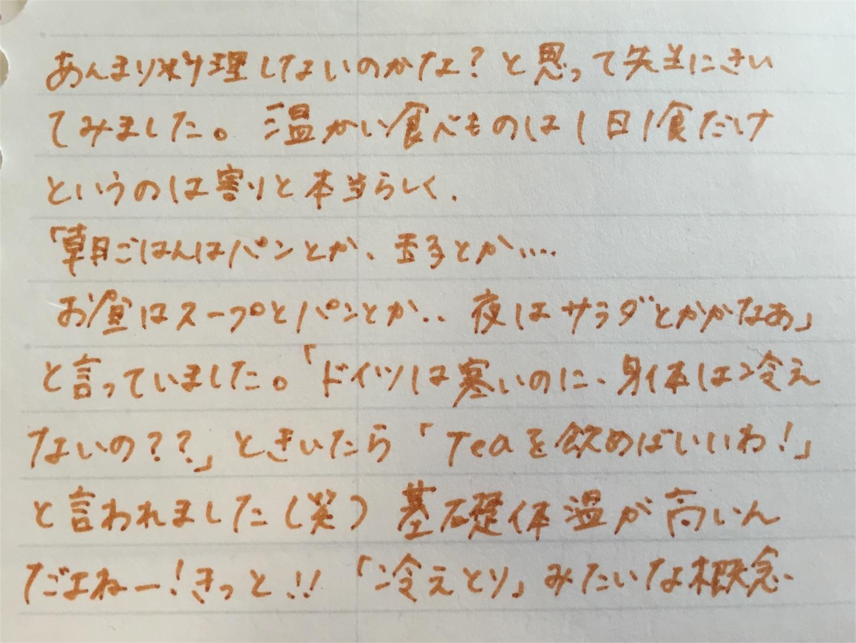 f:id:SUGICOO:20160813020507j:image