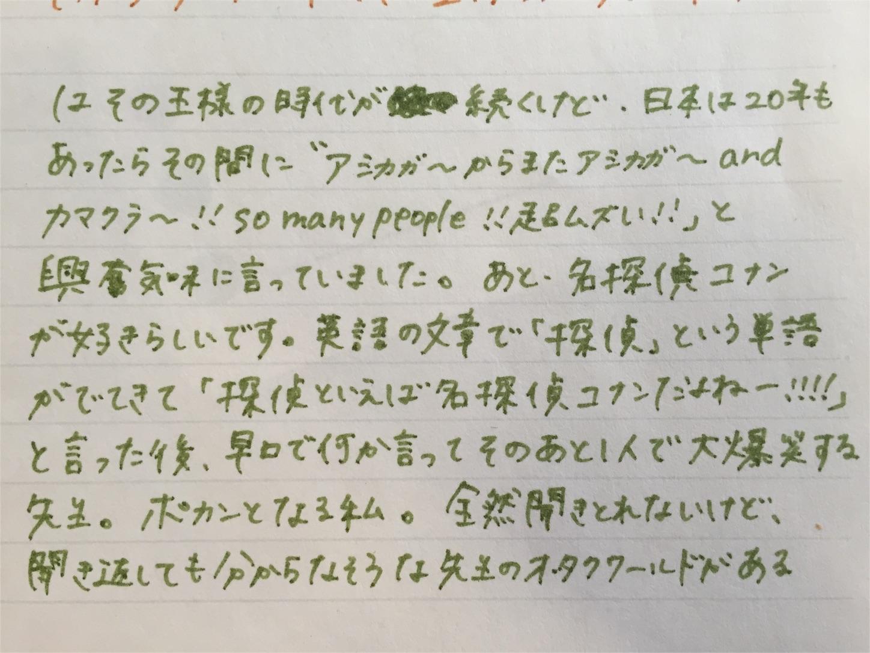 f:id:SUGICOO:20160813020531j:image