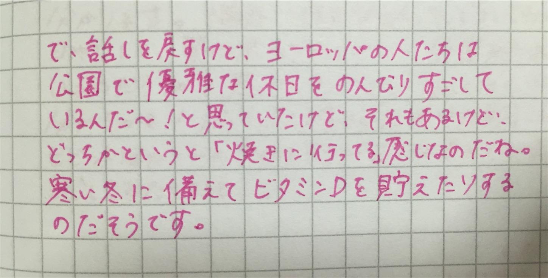 f:id:SUGICOO:20160908032731j:image