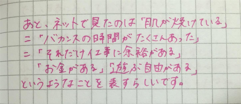 f:id:SUGICOO:20160908032754j:image
