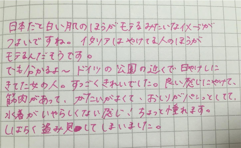 f:id:SUGICOO:20160908032836j:image