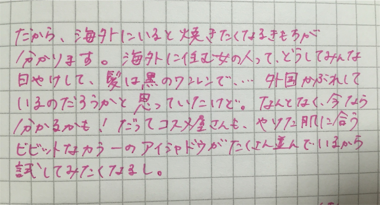 f:id:SUGICOO:20160908032855j:image