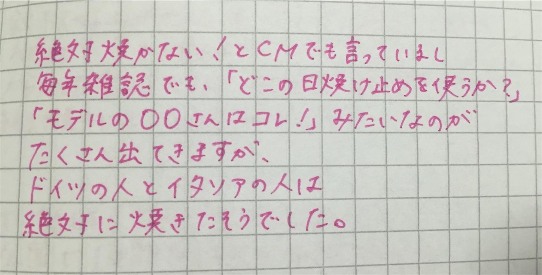 f:id:SUGICOO:20160908032936j:image