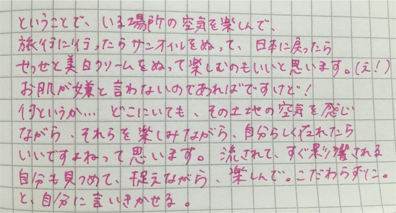 f:id:SUGICOO:20160908032948j:image