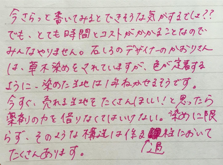 f:id:SUGICOO:20160919164630j:image