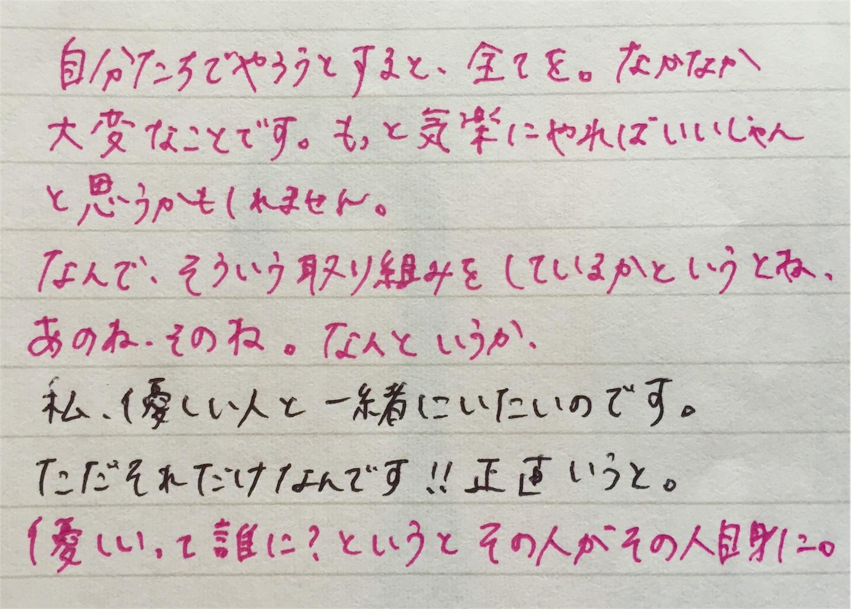 f:id:SUGICOO:20160919164635j:image