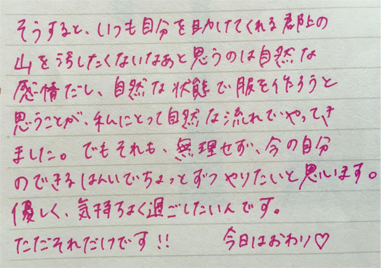 f:id:SUGICOO:20160919164713j:image