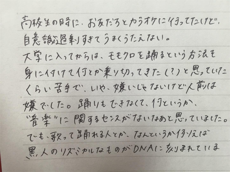 f:id:SUGICOO:20160920153421j:image