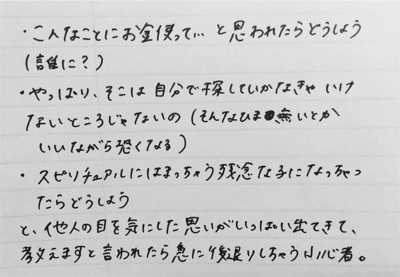 f:id:SUGICOO:20160927170101j:image