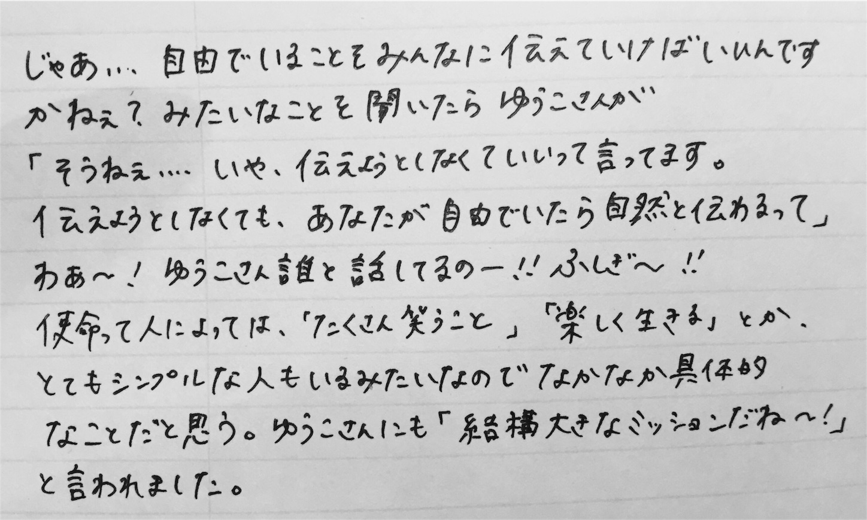 f:id:SUGICOO:20160927170122j:image