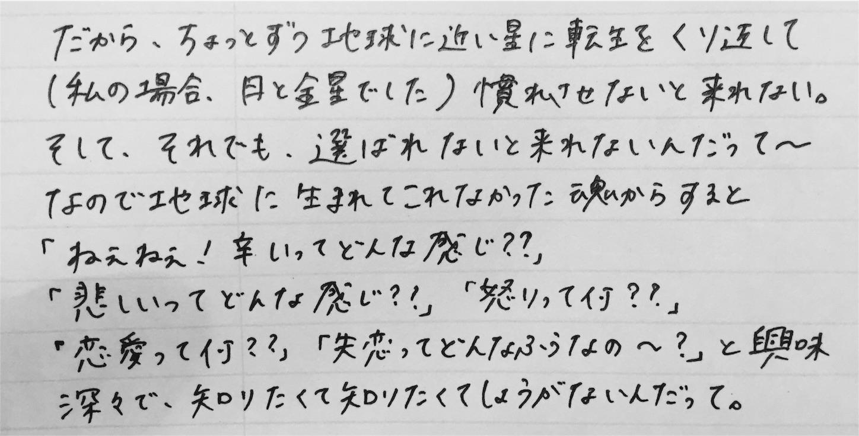 f:id:SUGICOO:20160927170140j:image
