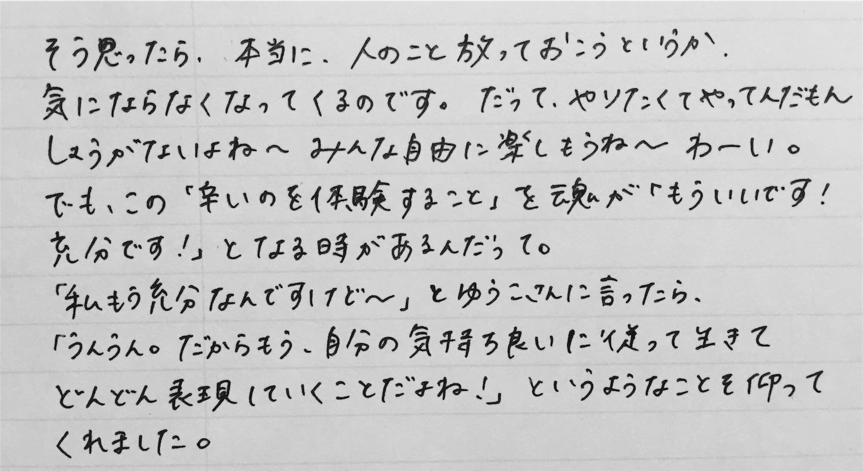 f:id:SUGICOO:20160927170158j:image