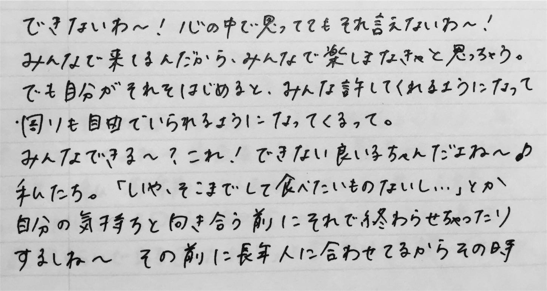 f:id:SUGICOO:20160928114012j:image