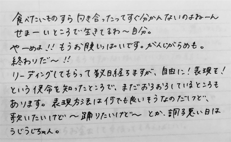 f:id:SUGICOO:20160928114030j:image