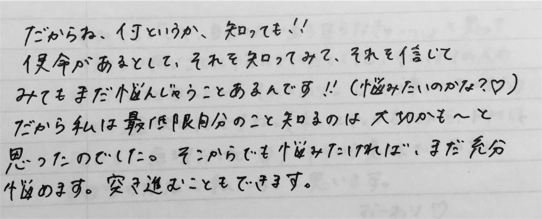 f:id:SUGICOO:20160928114036j:image
