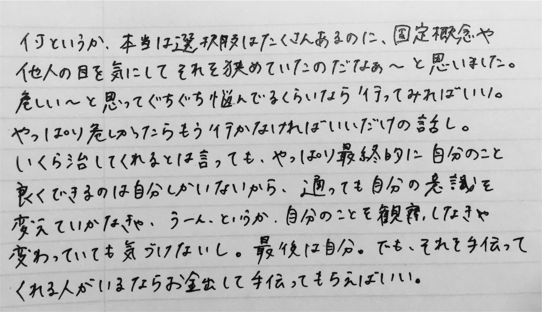 f:id:SUGICOO:20160928114051j:image