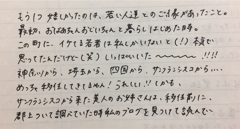 f:id:SUGICOO:20161023134348j:image