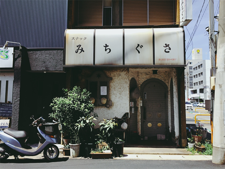 f:id:SUGICOO:20161110183419j:image