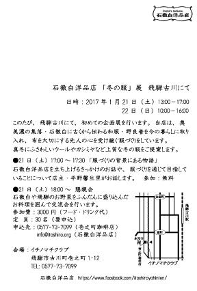 f:id:SUGICOO:20161228220454j:plain