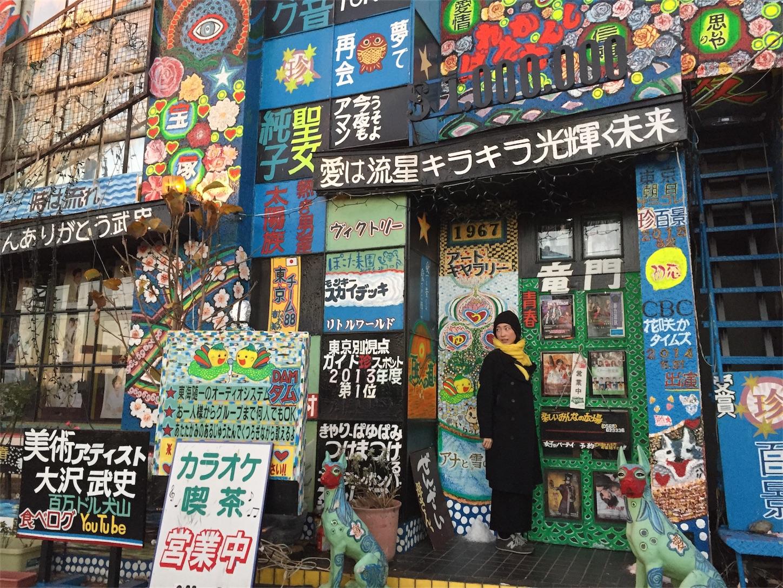 f:id:SUGICOO:20170105175505j:image