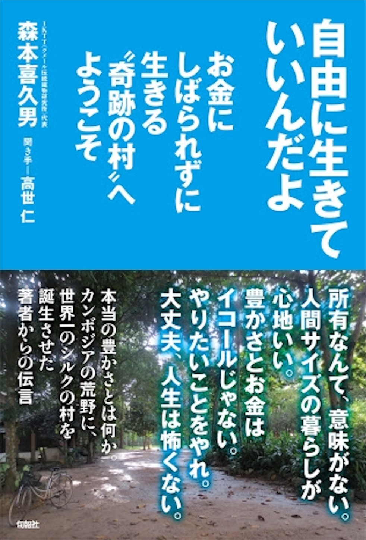 f:id:SUGICOO:20170403074514j:image