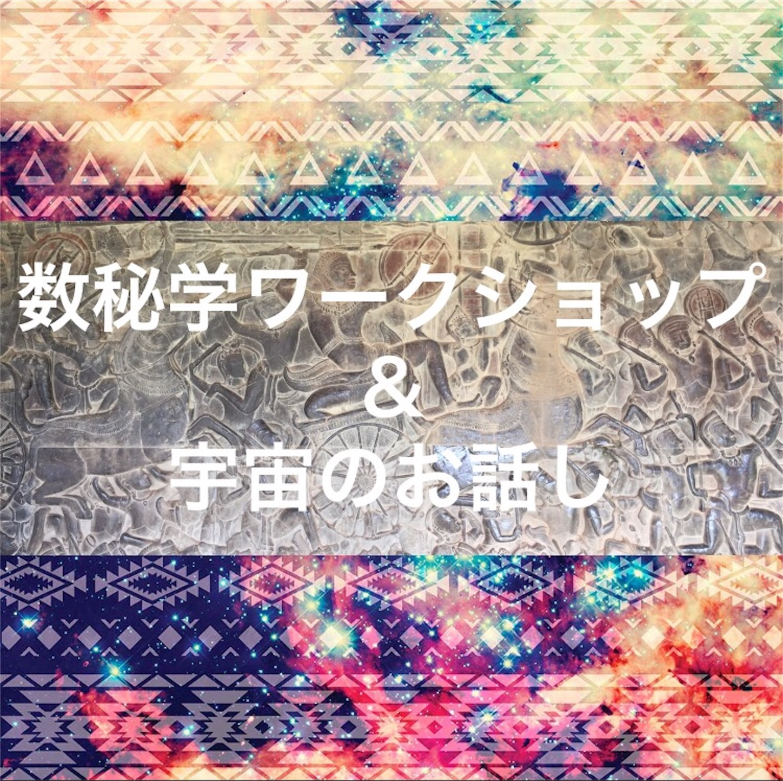 f:id:SUGICOO:20170607150033j:image