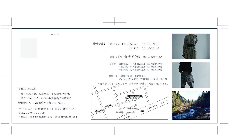 f:id:SUGICOO:20170825202328j:image